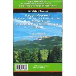 DIMAP Východní Karpaty/Maramureš - Svidovec, Černá hora, Rachov 1:50 000 turistická mapa