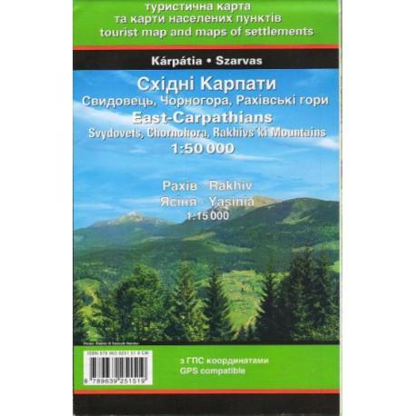 Dimap Východní Karpaty - Svidovec, Černá hora, Rachovské hory 1:50 000