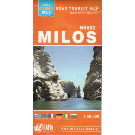 Milos, Kimolos 1:50 000
