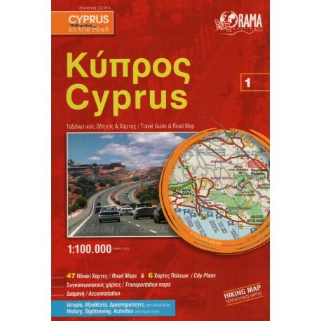 Cyprus/Kypr 1:100 000 autoatlas