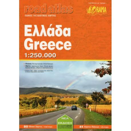 Řecko 1:250 000 autoatlas