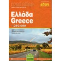 ORAMA Řecko, řecké ostrovy 1:250 000 autoatlas
