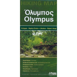 ORAMA Olympus/Olymp 1:20 000 turistická mapa