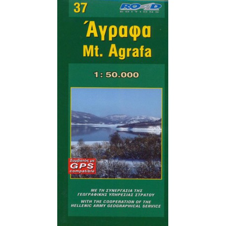 37 Mt. Agrafa 1:50 000