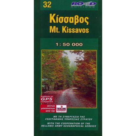 32 Mt. Kissavos 1:50 000