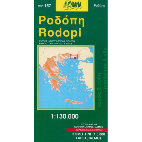 157 Rodopi 1:130 000