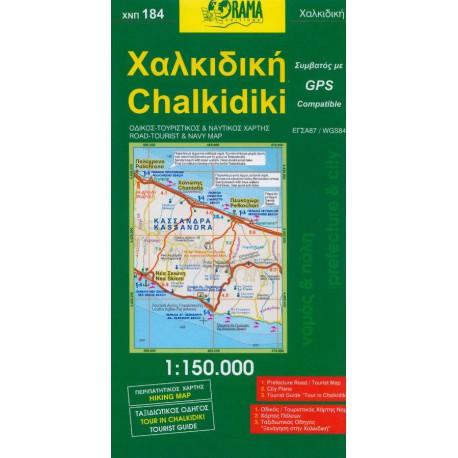 ORAMA 184 Řecko Chalkidiki 1:150 000 automapa
