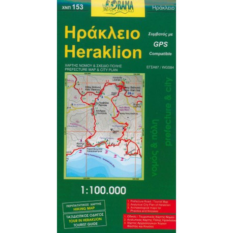 153 Heraklion 1:100 000