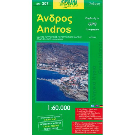 307 Andros 1:60 000
