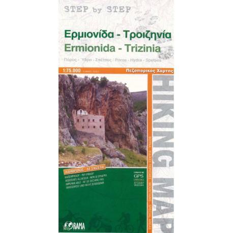 Ermionida, Trizinia 1:75 000