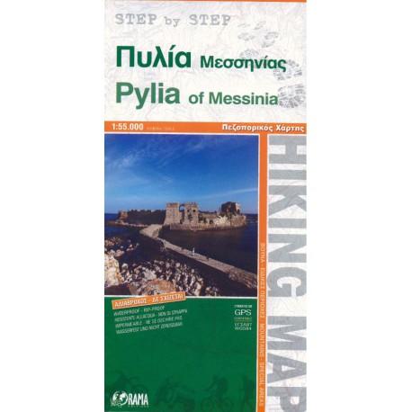 Pylia, Messinia 1:55 000