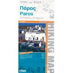Paros, Antiparos 1:40 000
