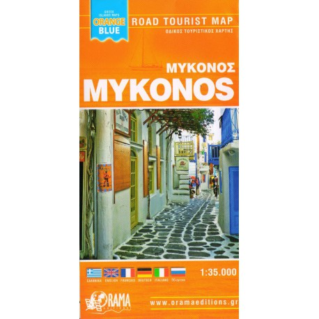 ORAMA Mykonos 1:35 000