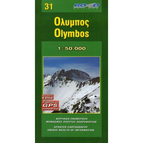 ORAMA 31 Olymbos/Olymp 1:50 000 turistická mapa