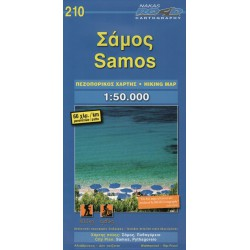 ORAMA 210 Samos 1:50 000 turistická mapa