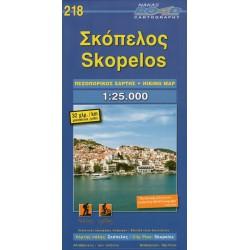 ORAMA 218 Skopelos 1:25 000 turistická mapa