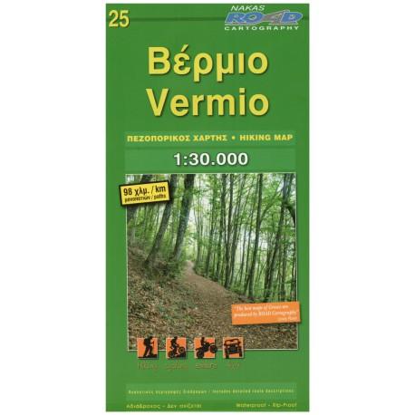 ORAMA 25 Vermio/Bermion 1:30 000 turistická mapa