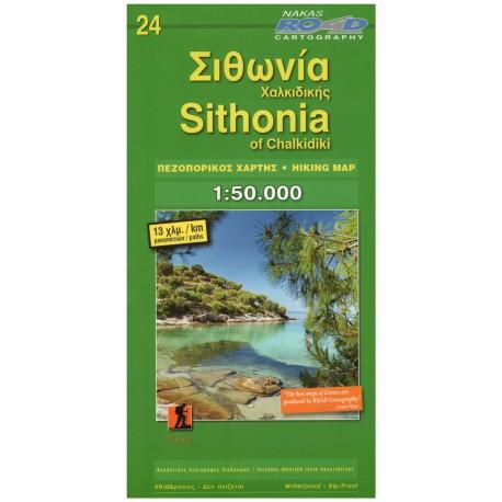 ORAMA 24 Sithonia 1:50 000 turistická mapa