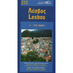 212 Lesbos 1:70 000