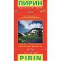 Domino Pirin 1:50 000 turistická mapa