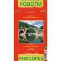 Domino Východní Rodopy 1:120 000 turistická mapa