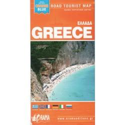ORAMA Řecko 1:1 500 000 automapa