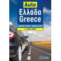ORAMA Řecko, řecké ostrovy 1:350 000 autoatlas