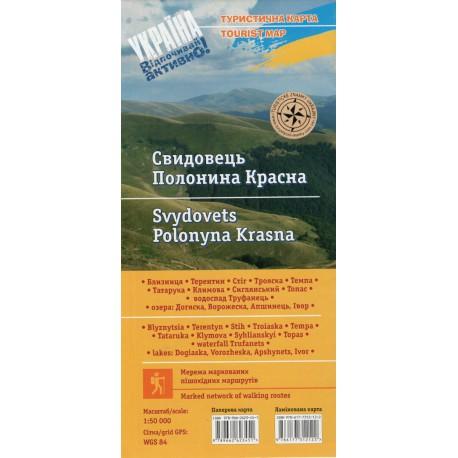 Aurius Svidovec, Polonina Krasna 1:50 000 turistická mapa