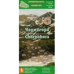 Aurius Černá hora 1:50 000 turistická mapa