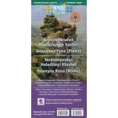 Aurius Verchovinský Vododilný hřbet, Polonina Runa 1:50 000 turistická mapa