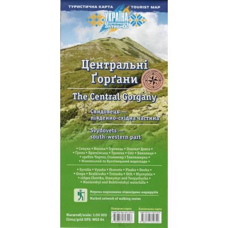 Aurius Centrální Gorgany, Svidovec jihozápad 1:50 000 turistická mapa