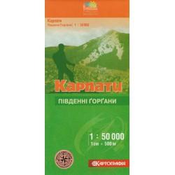 Kartografia Jižní Gorgany 1:50 000 turistická mapa