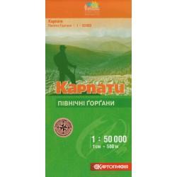 Kartografia Severní Gorgany 1:50 000 turistická mapa