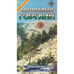 Aerogeodezia Turistické stezky Centrální Gorgany 1:50 000 turistická mapa