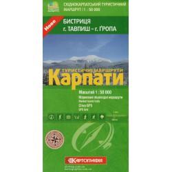 Kartografia Bystrycja (Tavpyš - Gropa) 1:50 000 turistická mapa