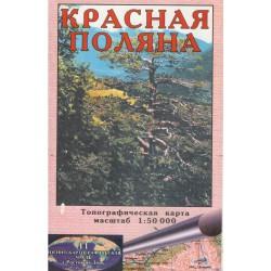 VKČ Rusko, Kavkaz, Krasnaja Poljana 1:50 000 - 1:200 000 turistická mapa