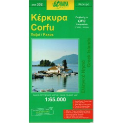 ORAMA 302 Corfu/Korfu 1:65 000 turistická mapa