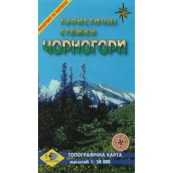 Aerogeodezia Turistické stezky Čornohora/Černá hora 1:50 000 turistická mapa