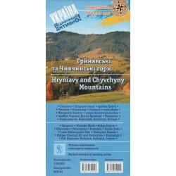 Aurius Hriňavské a Čivčinské hory 1:50 000 turistická mapa